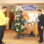 クリスマスツリーを寄贈しました