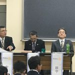 RLI研究会 パートⅢ の開催