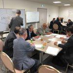 ロータリー・リーダーシップ研究会(RLI)ディスカッション・リーダー研修会を開催いたしました!
