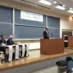 ロータリー・リーダーシップ研究会PARTⅢを開催いたしました。