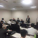 地域別職業奉仕担当者懇談会(奈良)を実施しました