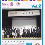 RACNEWS vol.2 発刊