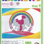 RACNEWS vol.1 発刊