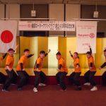 綾部ローターアクトクラブ創立40周年記念式典