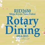 RID2650 RotaryDining 2014-2015
