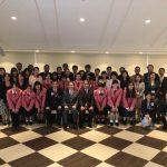 2018/06/17 青少年交換 2018-19年度派遣学生結団式・壮行会に参加