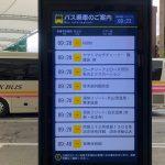 2018/10/7 エクスカーション秋の奈良を実施
