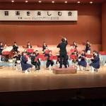 【奈良県下ロータリークラブ第2グループ共同事業】 「音楽を楽しむ会」