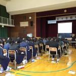 「スマホ・ケータイ安全教室(兵庫会場)」実施報告