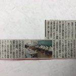 2017年7月7日(金)福井商業高等学校就職講話・集団模擬面接実施