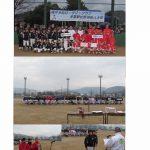 福井水仙ロータリークラブ学童軟式野球新人大会   炎のリーグ