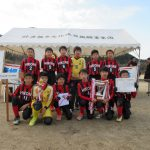 第42回ロータリー杯少年サッカー大会報告