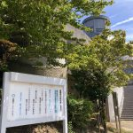 【社会奉仕】「彦根市の環境像」掲示板メンテナンス実施