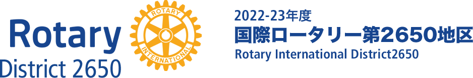 ROTARY DINING 2014-2015