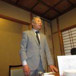 次年度理事役員委員長初顔合わせ会