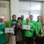 創立25周年記念事業「親子で作る日本料理教室」