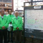 創立25周年記念事業 烏丸今出川北東角観光案内板設置