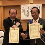 令和元年5月20日 友好クラブ調印式を行いました。