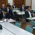 9月2日例会 委員会開催とスタディーツアー新聞掲載について