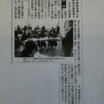 地域社会人講座 ~大人の義務~