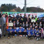 第42回水口RC杯少年サッカー大会開催