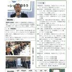 5月9日 例会報告