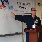 鯖江ロータリークラブ、9月23日〈金〉第2772回例会報告~卓話「はしの国・日本」~
