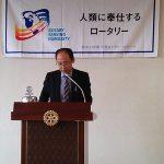 鯖江ロータリークラブ10月21日第2775回例会はクラブフォーラムを