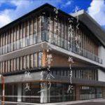 鯖江ロータリークラブ第2780回例会は今年落成した「鯖江公民館」での移動例会を