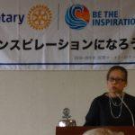 鯖江ロータリークラブ第2864回例会卓話「関税とビジネス」