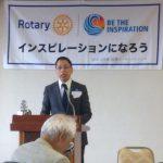 鯖江ロータリークラブ(福井県)1月25日例会卓話~職業奉仕~