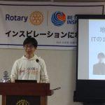 鯖江ロータリークラブ4月26日例会卓話「地方から世界を変えるITのまち鯖江のスゴさと課題」