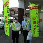 鯖江ロータリークラブでは夏の交通安全県民運動に伴う一斉街頭啓発に参加しました