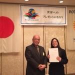 桜井ロータリークラブ職業奉仕研修会                          開催