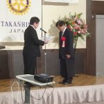 【高島RC】創立40周年記念式典を開催