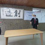 桜井市の中学校の教育祖y団支援事業