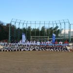 やまと西和RC杯北葛新人学童軟式野球大会 準決勝 決勝 閉会式