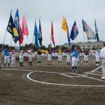 10/2第14回八日市南RC杯学童軟式野球大会開催