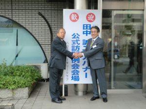 田中ガバナー・会長握手